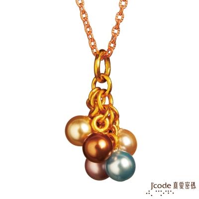 J code真愛密碼金飾 繽紛黃金/316L玫瑰金白鋼項鍊
