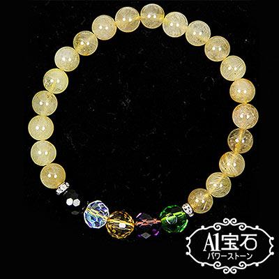 A1寶石 晶鑽五行頂級鈦晶手鍊(含開光加持)