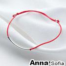 AnnaSofia 纖細微笑幸運繩 925純銀墜手環手鍊(紅繩系)