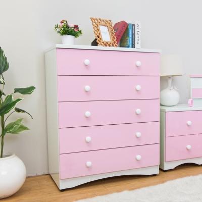 Birdie南亞塑鋼-貝妮2.7尺粉色塑鋼五斗櫃-81x48x104cm