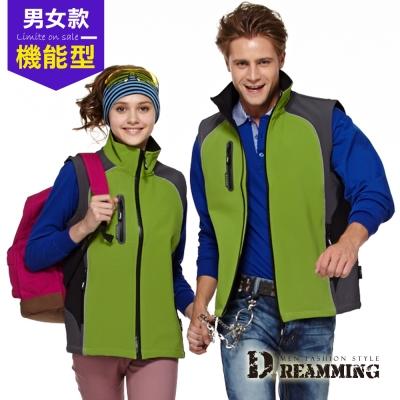 Dreamming 撞色拼接彈性軟殼防潑水保暖背心-綠灰