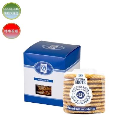 荷蘭GOUDELIERS 焦糖煎餅10入裝(400g)
