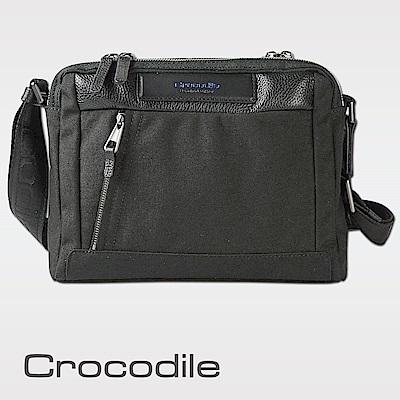 Crocodile Snapper 2.0系列橫式雙層側背包  0104-09002-01