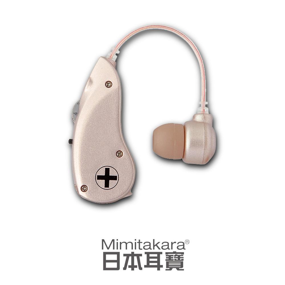 [日本耳寶]  6B51  耳掛型集音器輔聽器 - 2入 -元健大和