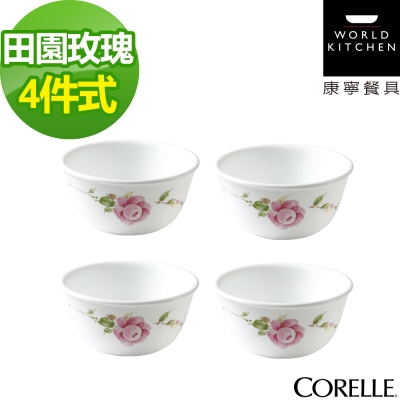 CORELLE康寧-田園玫瑰4件式餐碗組-402