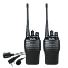 CVS 專業無線對講機(2入裝) CVSC16