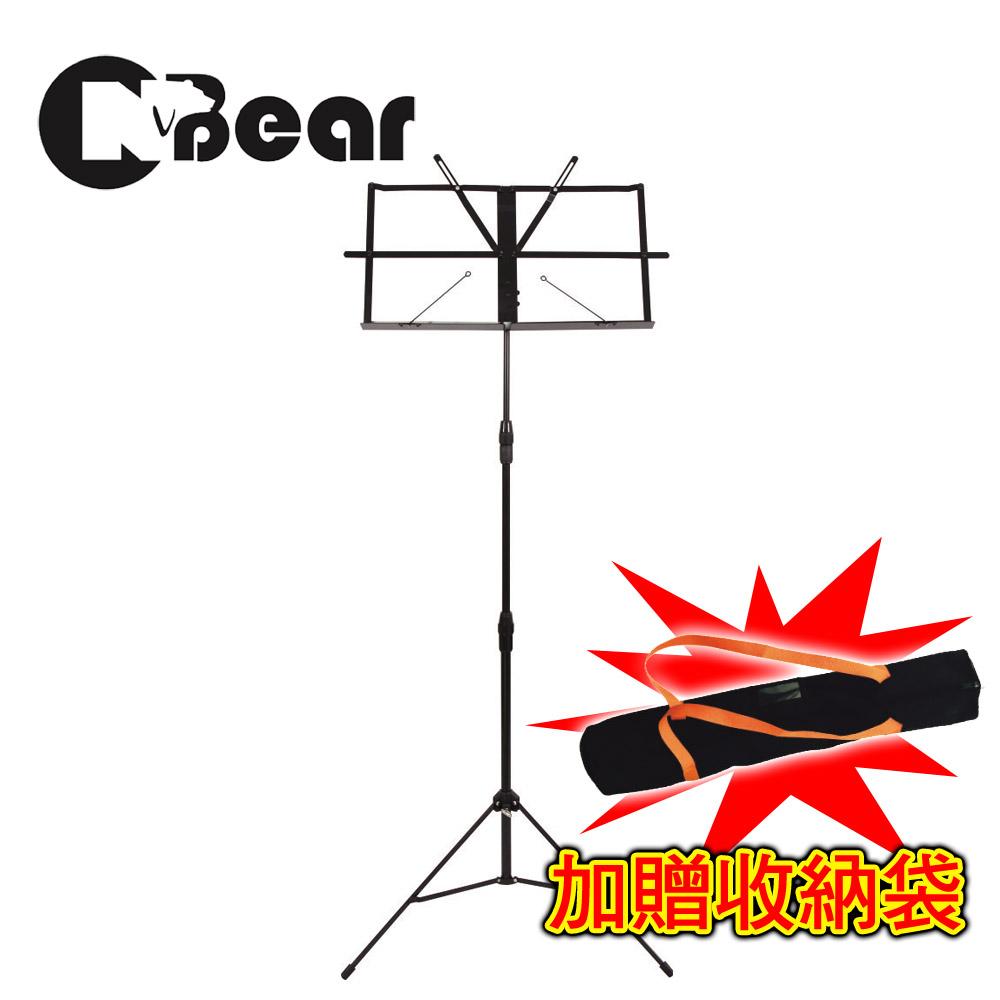 CNBear K-8222BB 小譜架 三截小譜架