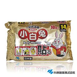 日本小林製藥小白兔暖暖包 貼式10入