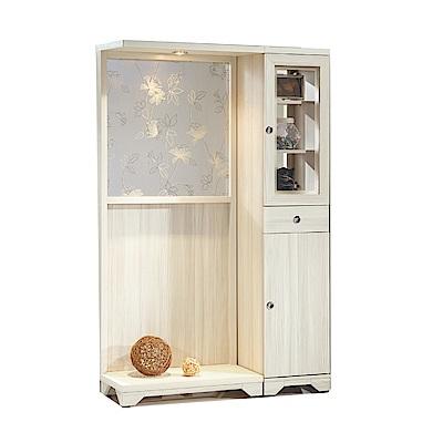 品家居  瑪斯4尺多功能玄關櫃/雙面櫃(二色)-120.3x41.5x191cm免組