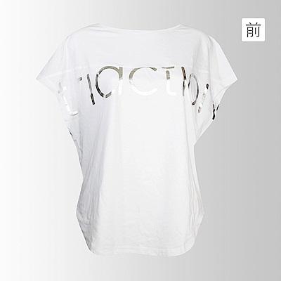 黛安芬-Triaction Cardio 機能好動系列短袖T恤M-L(舒適白)