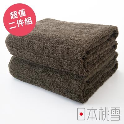 日本桃雪男人浴巾超值兩件組-深咖啡色