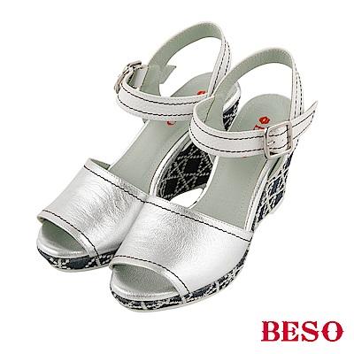 BESO夏豔涼感 全真皮撞色露趾楔型涼鞋~銀
