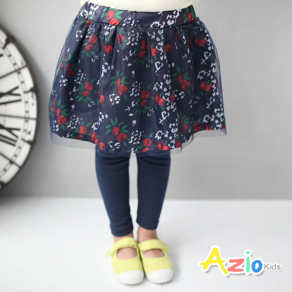Azio Kids童裝-內搭褲裙水果網紗內搭長褲裙深藍