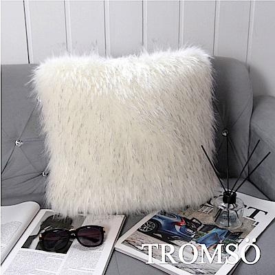 TROMSO奢華美夢華麗毛毛抱枕-華麗白
