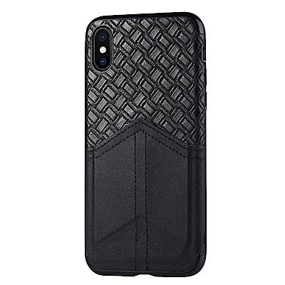 Carlgold 卡仕系列 iPhone X (5.8) 編織紋 TPU軟殼