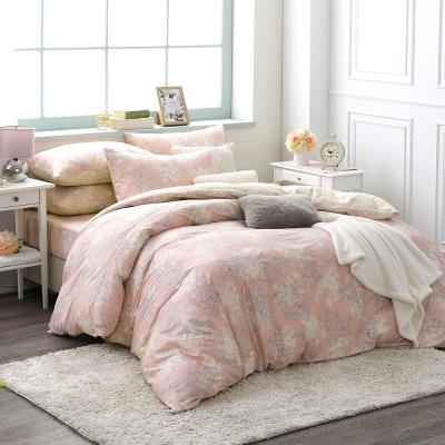 鴻宇HongYew 100%精梳棉 赫里亞 糖果粉 雙人床包枕套三件組