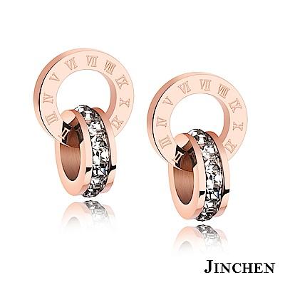 JINCHEN 白鋼羅馬水鑽耳環