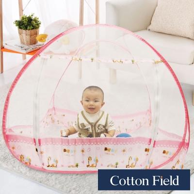棉花田 寶寶 印花蒙古包蚊帳-粉紅色(75x120x95cm)