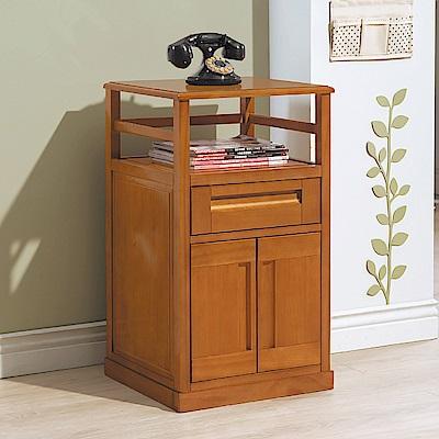 Boden-羅特爾1.6尺全實木單抽雙門收納櫃/電話櫃-48x40x81cm