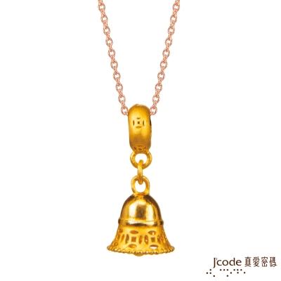 J code真愛密碼金飾 鐘生有錢黃金墜子/玫瑰金白鋼項鍊