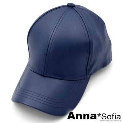 AnnaSofia 光版細紋皮革 棒球帽嘻哈帽街舞帽(古藍系)