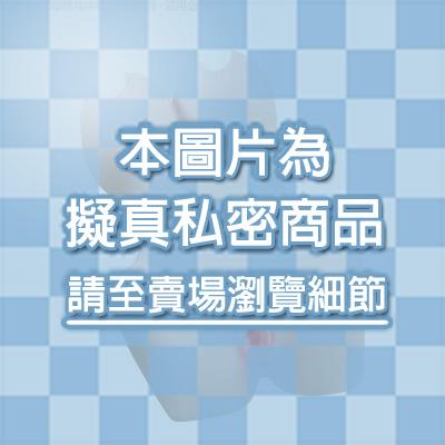 香港Cupid色琳娜 13.8Kg 重量級 口交/肛交/陰交 3D仿真構造 自慰器娃娃