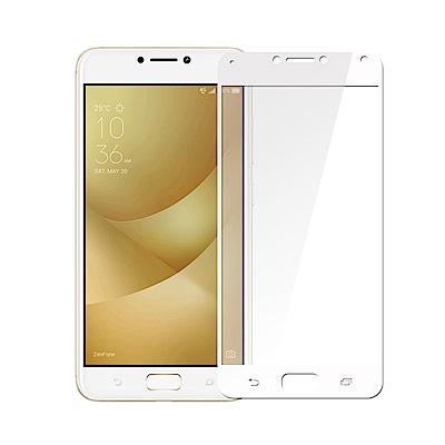 【SSTAR】ASUS Zenfone4 MAX ZC554KL 全膠滿版鋼化日規玻璃貼白