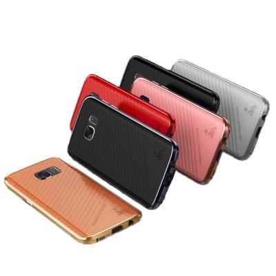 LUPHIE SAMSUNG Galaxy S7 G930F亮劍金屬邊框