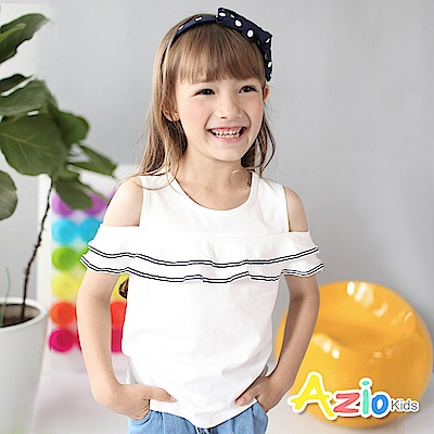 Azio Kids 童裝-上衣 雙線荷葉領露肩上衣(白)