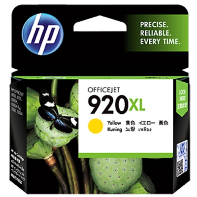 HP CD974AA #920XL黃色原廠高容量墨水匣