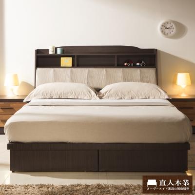 日本直人木業傢俱-BRAC積層木5尺床組(152x212x107cm)免組