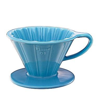 Tiamo V01花瓣形陶瓷咖啡濾杯組-粉藍色(HG5535BB)