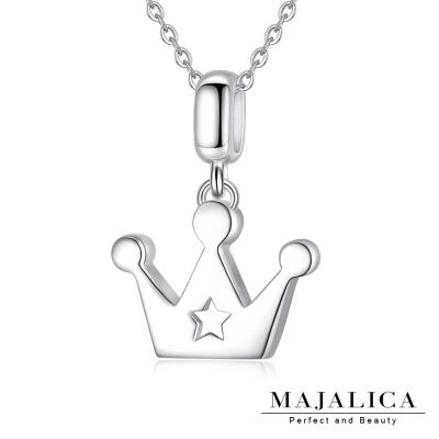 Majalica可愛皇冠項鍊925純銀墜銀色女鍊