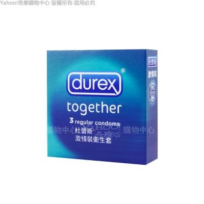 Durex杜蕾斯-激情型 保險套(3入X3盒)(快速到貨)