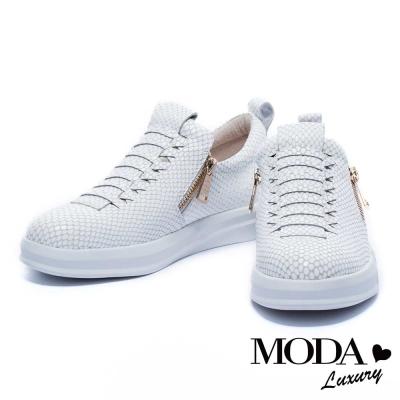 休閒鞋 MODA Luxury 獨特編織壓紋牛皮厚底休閒鞋-白