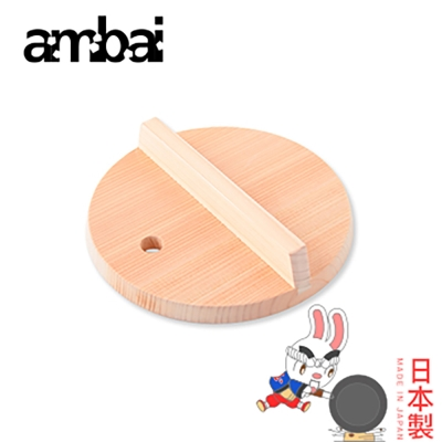日本製ambai雪平鍋蓋18cm專用