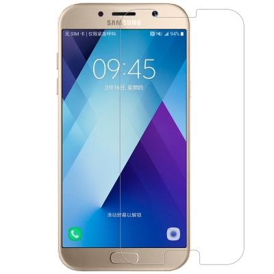 NILLKIN SAMSUNG Galaxy A5(2017) H 玻璃貼