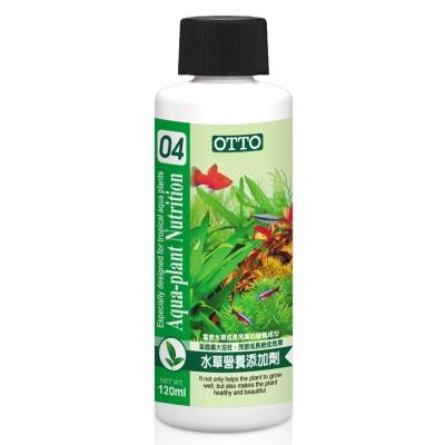 OTTO奧圖 水草營養添加劑 120ml