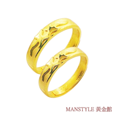 Manstyle 重燃愛苗 黃金對戒 (約2.21錢)