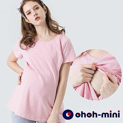【ohoh-mini 孕婦裝】條紋柔棉圓領哺乳上衣 M-2X