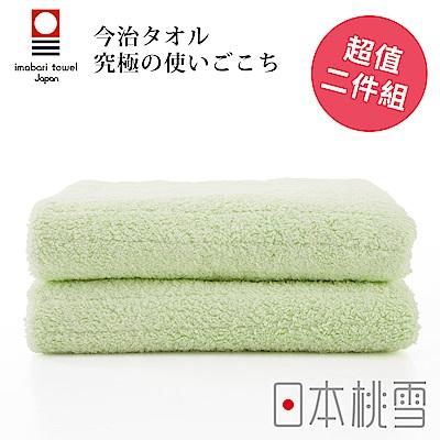 日本桃雪今治超長棉毛巾超值兩件組(萊姆綠)