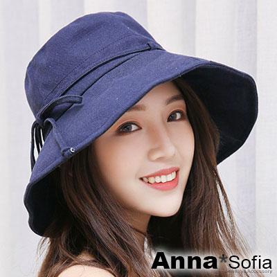 AnnaSofia 素面後綁帶結 棉麻防曬寬簷遮陽帽(深藍系)