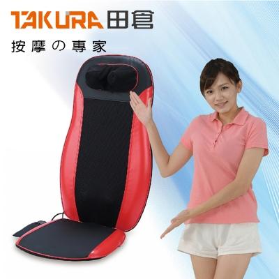 TAKURA田倉 3D仿真手感按摩墊-620