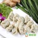 蔥阿嬸 手工爆漿韭菜豬肉水餃20g±5%/粒(約50顆一袋)-任選