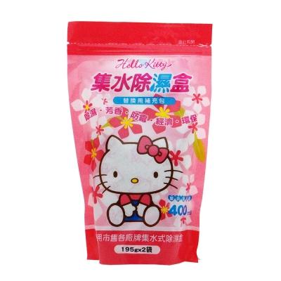 Hello Kitty 集水除濕盒 補充包 (淡雅花香) 195gX2袋入