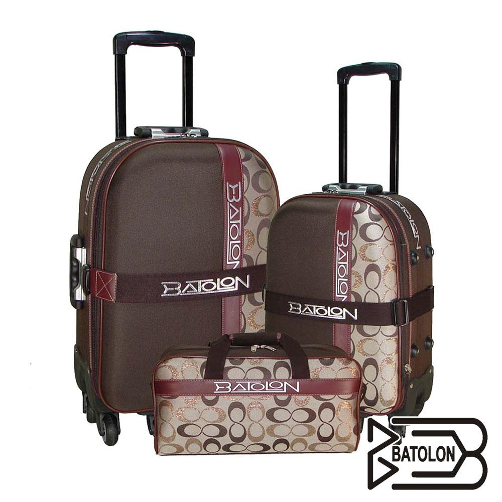 【BATOLON寶龍】21+25吋+旅行袋/休閒組-紐約時尚旅行拉桿箱〈咖啡〉