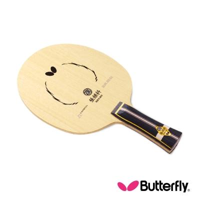 【Butterfly】ZLC負手板 張繼科 ZLC-FL