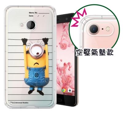 正版Minions小小兵 HTC U Play 5.2吋 空壓安全手機殼(筆記本...