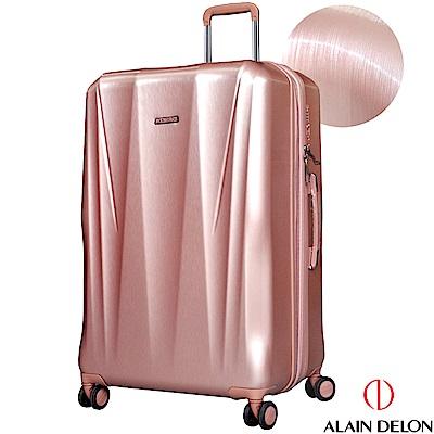 ALAIN DELON 亞蘭德倫 29吋璀璨拉絲系列旅行箱(玫瑰金)
