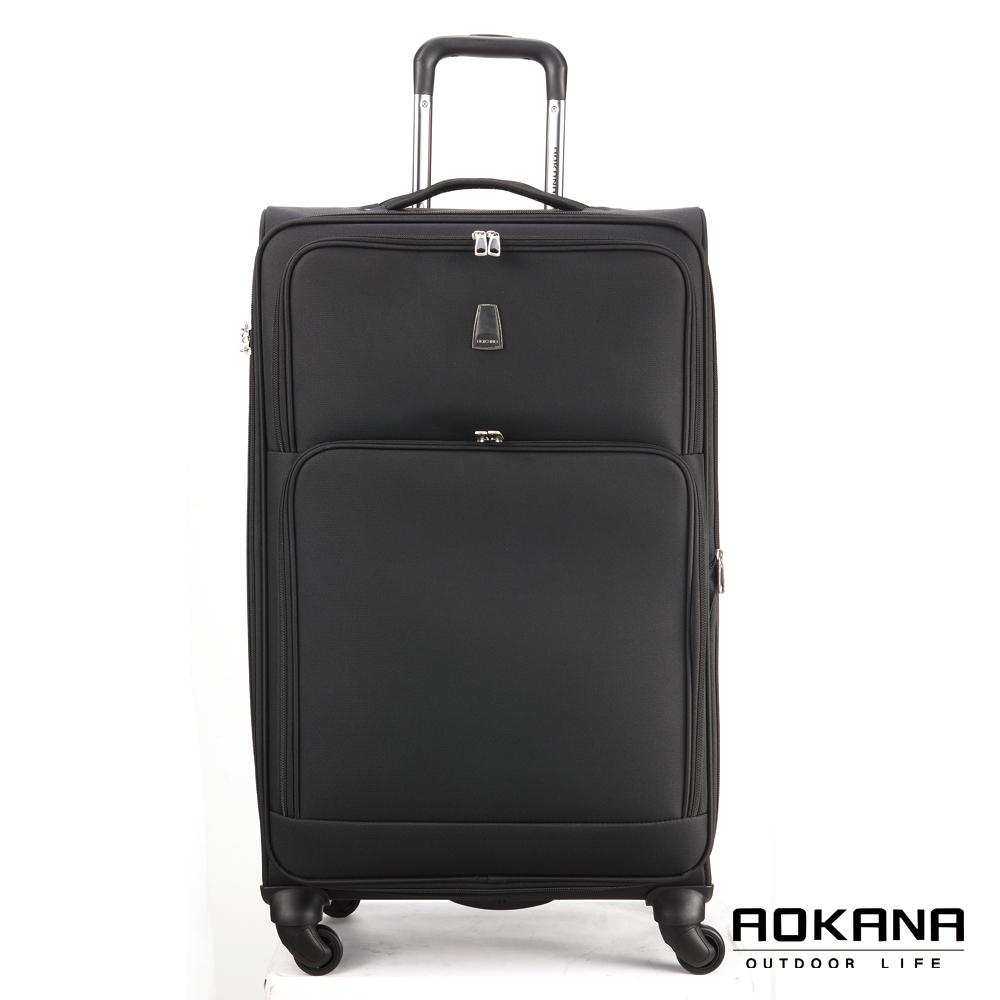 AOKANA奧卡納 20吋 經典輕量防潑水商務旅行箱 (百搭黑) 99-045C
